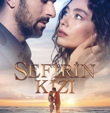 Sefirin Kizi episode 17 Full With English Subtitle