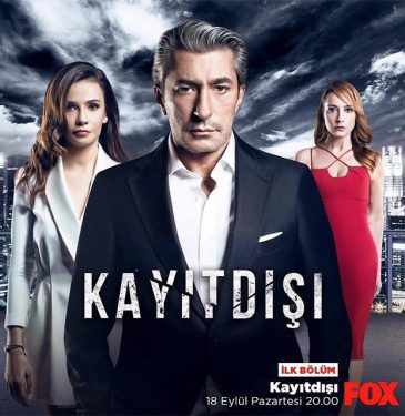 Kayitdisi With English Subtitle